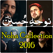 Noha Collection 2016 - MP3