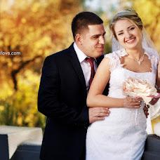 Wedding photographer Yuliya Voylova (voylova). Photo of 20.11.2013