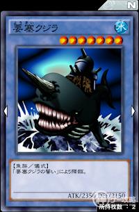 要塞クジラ