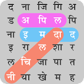 Hindi Word Search Shabd Khoj