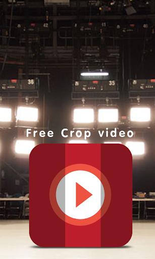 무료 자르기 비디오