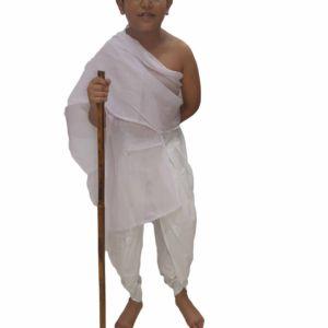 Gandhi-Dress-2-150x150@2x.jpg