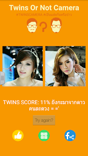 Twins or Not Camera screenshot
