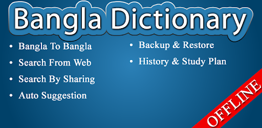 Bangla to Bangla Dictionary - Apps on Google Play