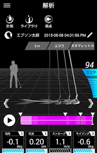 Epson M-Tracer For Putter- screenshot thumbnail