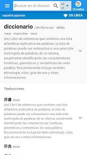 Japonés-Español Diccionario - náhled