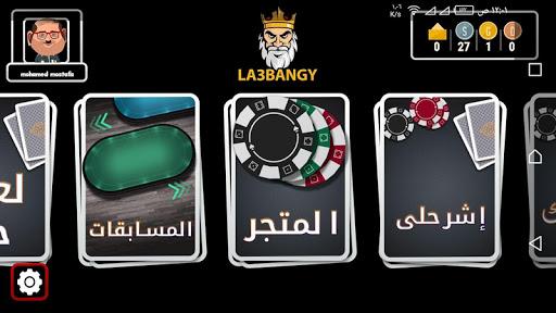 La3bangy-u0644u0639u0628u0646u062cu064a 1.0.28 {cheat|hack|gameplay|apk mod|resources generator} 2