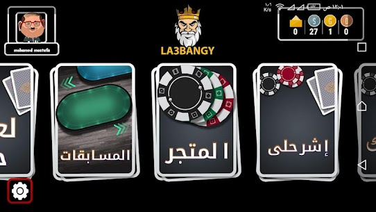 La3bangy-لعبنجي  Apk Download For Android 2
