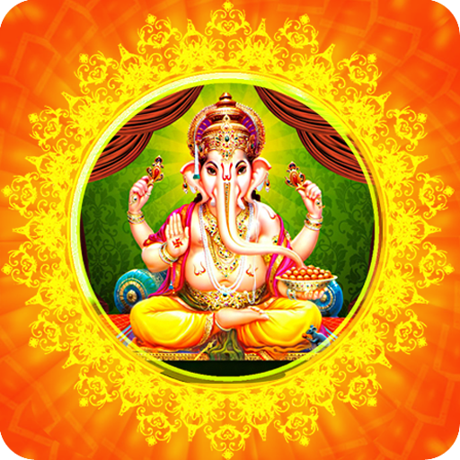 Ganesha Bhajan - Apps on Google Play