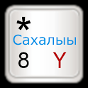Sakha (Yakut) keyboard icon