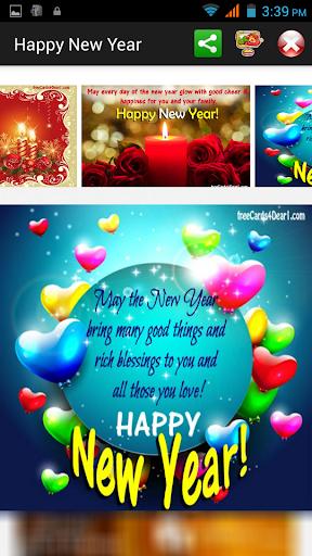 Happy New Year 2019 Greetings 9.0 screenshots 5