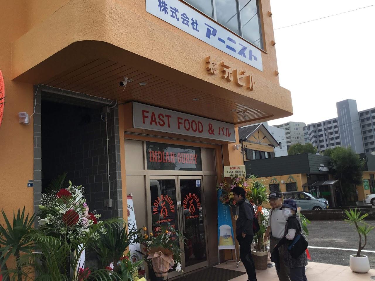 インデアンカレー 宮崎店。金沢が本店のカレー屋さんのようです。九州初上陸のカレーの味はいかに?