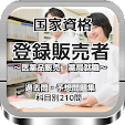 国家資�.. file APK for Gaming PC/PS3/PS4 Smart TV
