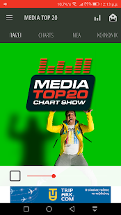 Media Top 20- screenshot thumbnail