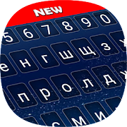 Ukrainian Color Keyboard 2019: Ukrainian Language