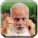 Modi Note Calendar 2017 Namo Icon