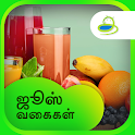 Healthy Juice Recipes in Tamil icon