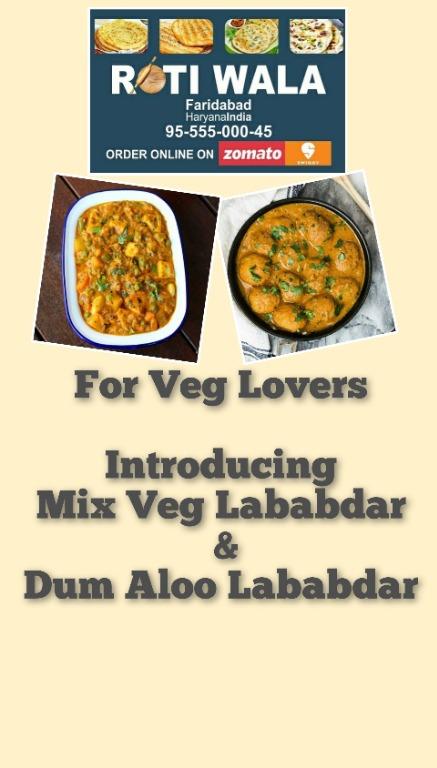 Roti Wala (Rajma Chawal FBD) menu 2