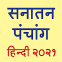 Hindi Panchang 2021 (Sanatan Calendar) icon