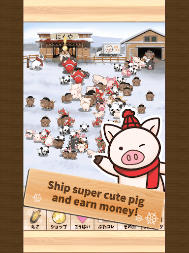 Piggy Clicker Winter - screenshot