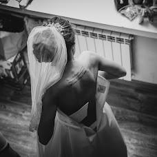 Wedding photographer Ekaterina Zamlelaya (KatyZamlelaya). Photo of 20.03.2017