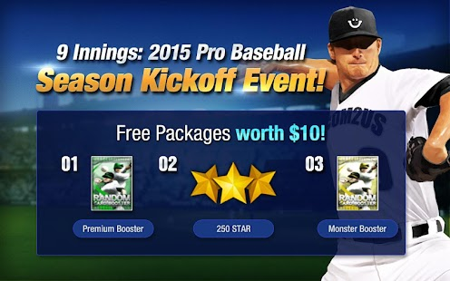 9 Innings: 2015 Pro Baseball - screenshot thumbnail