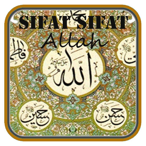 Sifat Sifat Allah
