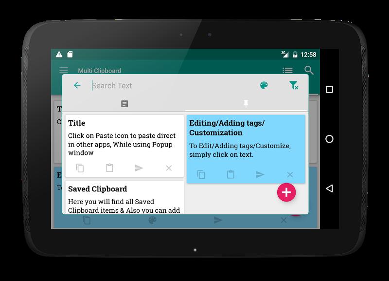Free Multi Clipboard Manager Screenshot 15