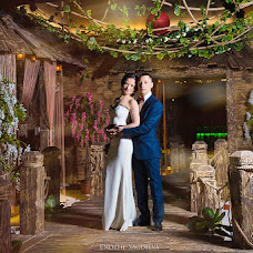 Wedding photographer Enzhe Sagdieva (endsag777). Photo of 10.04.2016