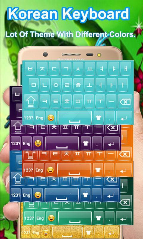 Fancy Korean keyboard 2018: Easy Korean App 1.2 screenshots 1