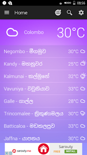 Sri Lanka Weather - náhled