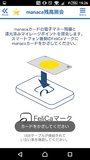 uff90uff6duff70uff7duff80uff70Touch 1.0.9 Windows u7528 2
