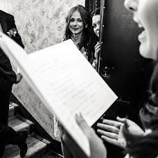 Wedding photographer Anastasiya Eliseeva (sayes). Photo of 18.09.2017