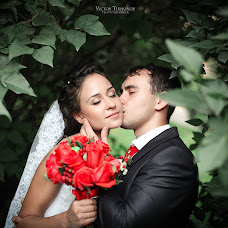 Wedding photographer Viktor Tikhonov (VictorTikhonov). Photo of 14.11.2013