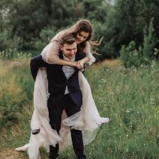 Wedding photographer Tanya Merkhen (Marchen). Photo of 21.09.2017