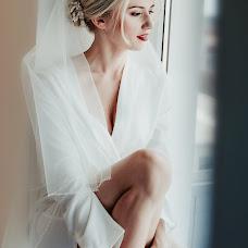 Wedding photographer Ulyana Kozak (kozak). Photo of 01.09.2018
