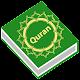 Quran 30 Juz Offline + Latin & Terjemah Indonesia Download for PC Windows 10/8/7