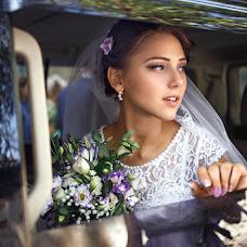 Wedding photographer Vadim Savchenko (Vadimphoto). Photo of 02.11.2017