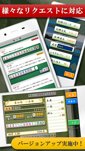 u56dbu4ebau9ebbu96c0uff1au7121u6599u7248uff08u521du5fc3u8005u304bu3089u4e0au7d1au8005u307eu3067u697du3057u3081u308bu5b8cu5168u7121u6599u306eu672cu683cu9ebbu96c0uff09 screenshots 5