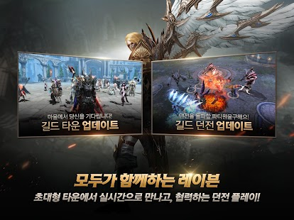 레이븐 with NAVER- screenshot thumbnail