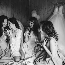 Wedding photographer Anna Savina (Savina). Photo of 15.11.2016