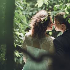 Wedding photographer Viktor Konopkin (Konopkinfamily). Photo of 08.09.2016