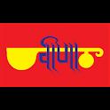 Veena Music - Rajasthani Music icon