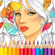 Tonat - Coloring Book for Kids and Adults