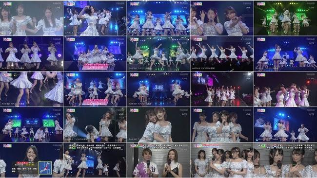 190804 (720p+1080i) AKB48 Part – TOKYO IDOL FESTIVAL 2019 グランドフィナーレ