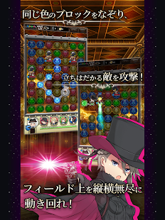 プリンセス・プリンシパル GAME OF MISSION- screenshot thumbnail