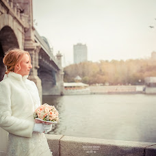Wedding photographer Natalya Smirnova (SmirnovaNataly). Photo of 31.10.2015