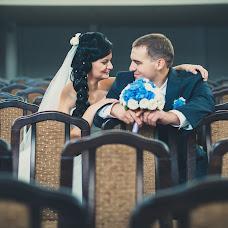 Wedding photographer Dmitriy Semenov (007id). Photo of 06.11.2013