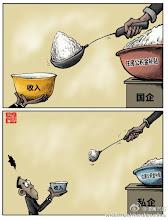 Photo: 漫画沉石:多劳多得