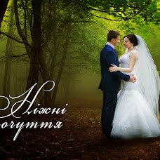 Wedding photographer Oleksandr Kolodyuk (Kolodyk). Photo of 13.05.2017